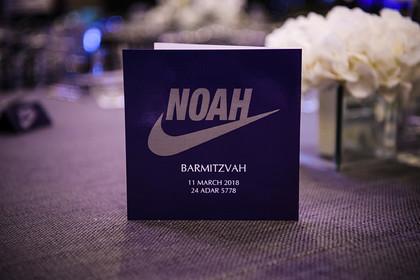 NOAH M BARMITZVAH PARTY