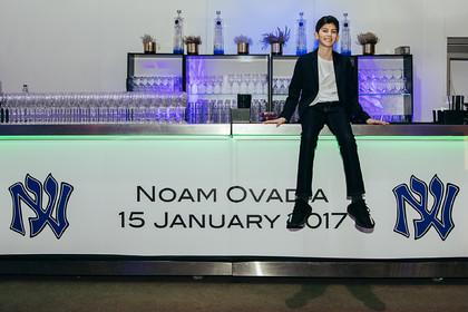NOAM'S BARMITZVAH PARTY