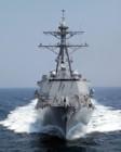 050627-O-0000X-001   Bob Jr   Keywords: PCU, forrest sherman, ddg-98, ddg 98, underway, gulf mexico, sea trials